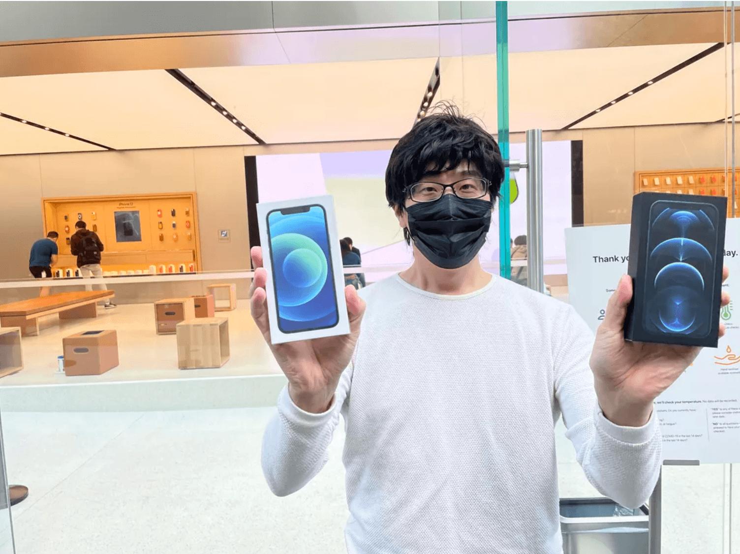 iPhone 12 Lansman Günü: İnsanlar Hala Apple'ın Yeni Cihazları İçin Sıraya Giriyor