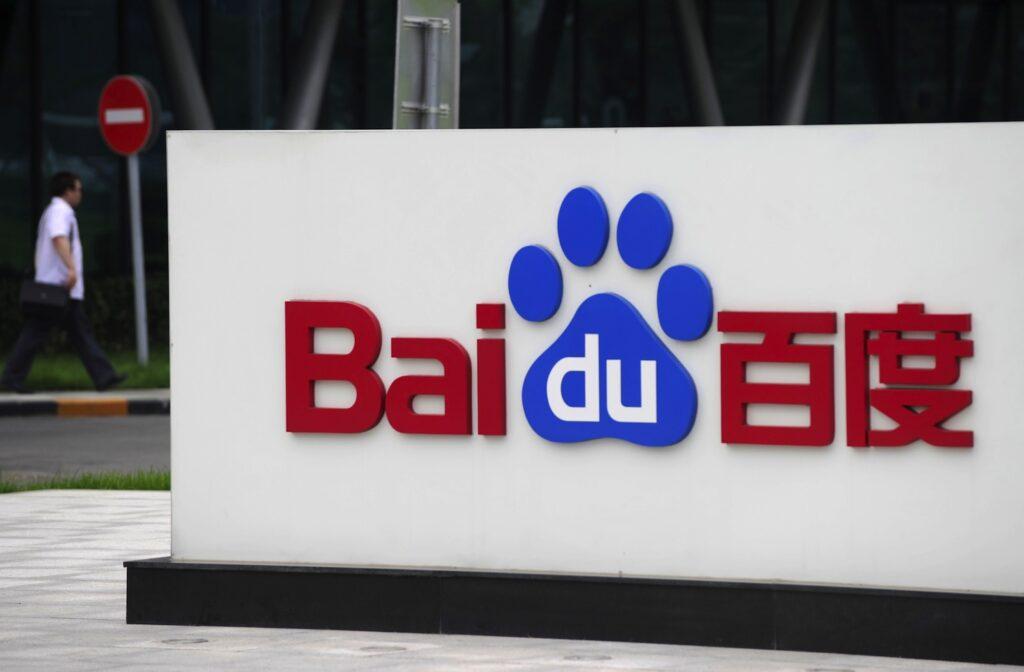 Çin'in En Büyük 5 Yazılım Şirketi